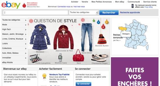 france online shopping
